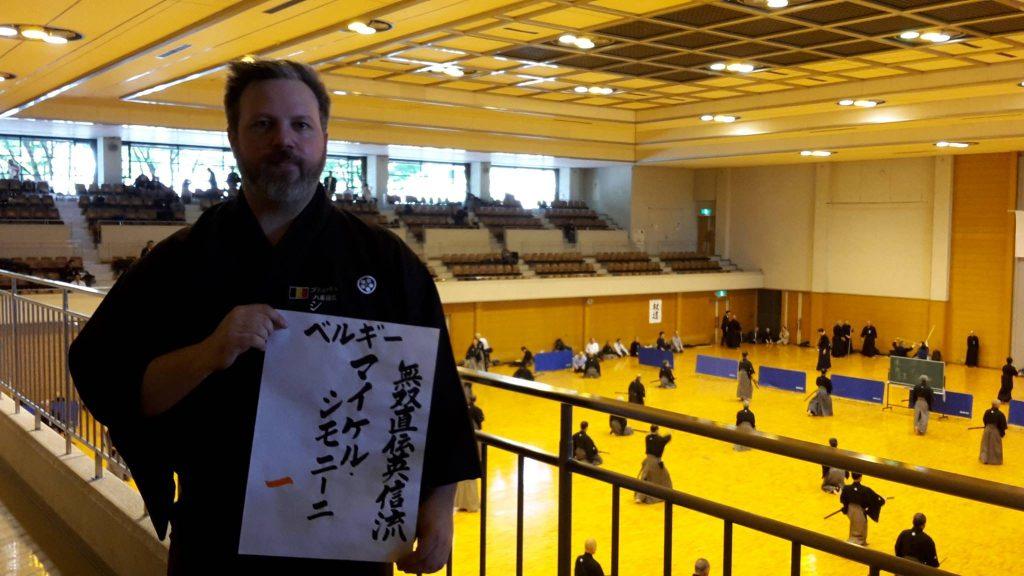 Michael Simonini - Kyoto Taikai 2016